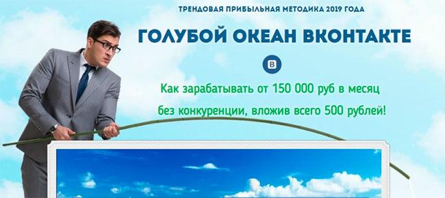 blue-okean-2