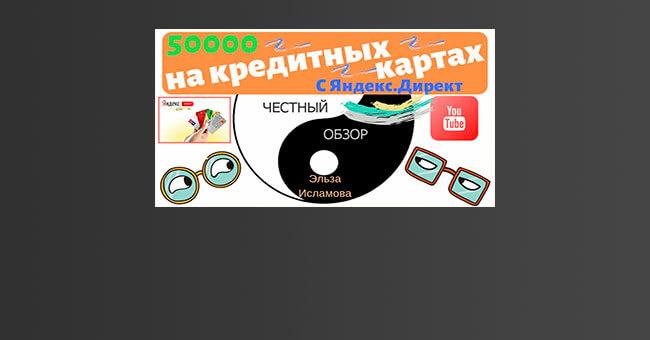 5000credit-card