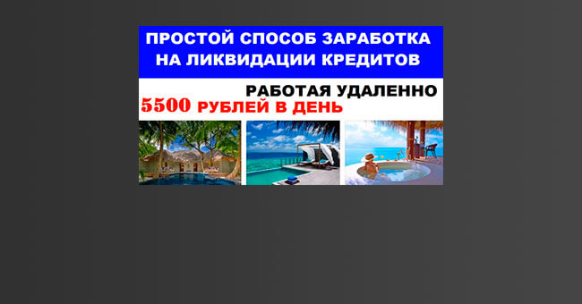 5500-kredit