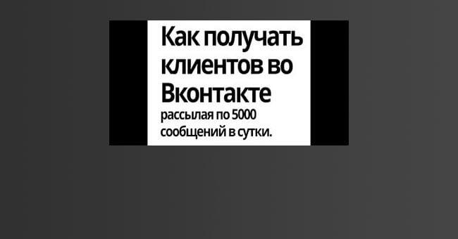 klient-vkontakte