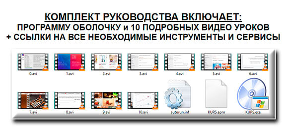 print-biz