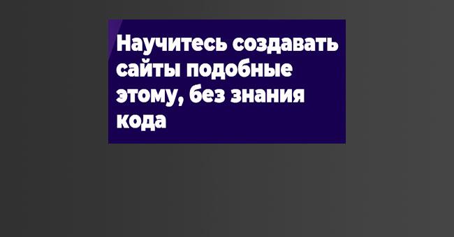 site-kod