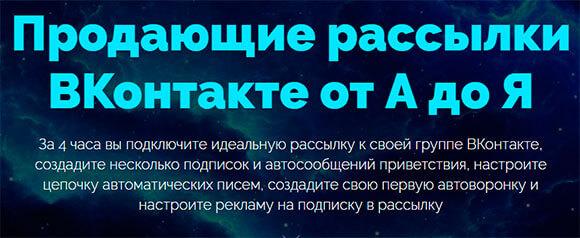 vkontakte-1