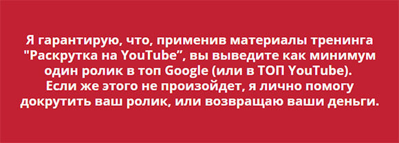 youtube-7dnei-1