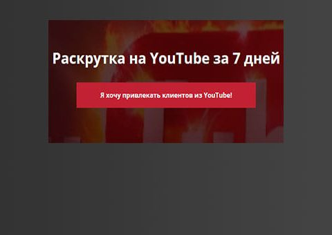 youtube-7dnei