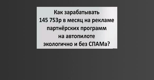 0kilometr