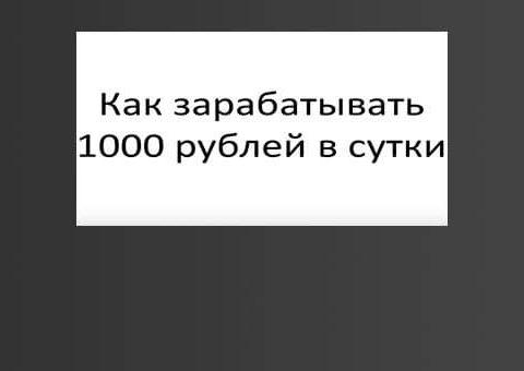 1000sytki