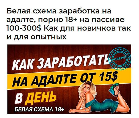 adalt18-1