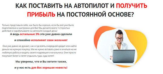 gotov-biz-1