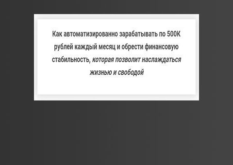 infobizpolnii