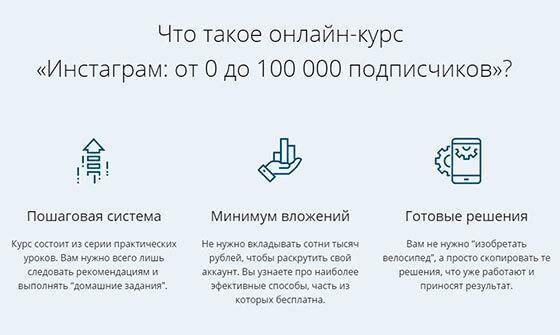 insta-100000-1