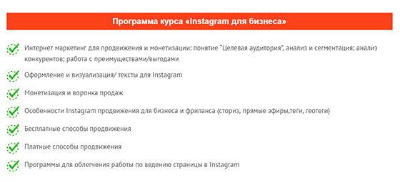 instagram-biz-1