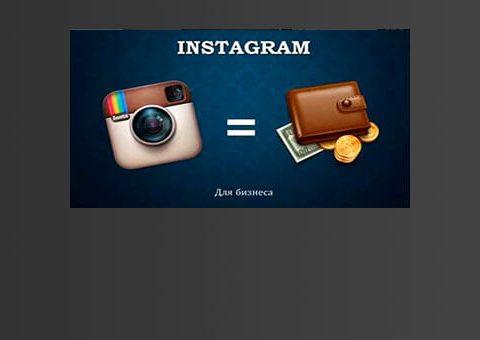 instagram-biz