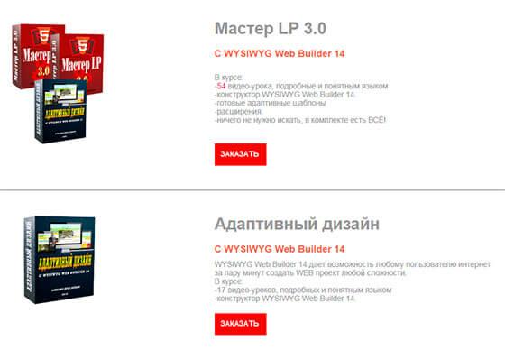 master-lp-1