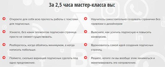 podpisnaya-1