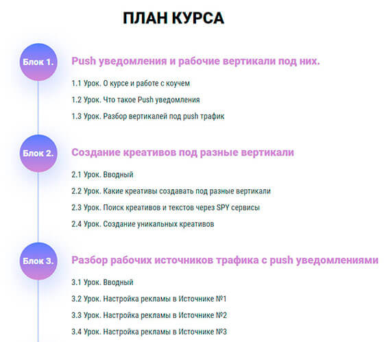 secret-push-1