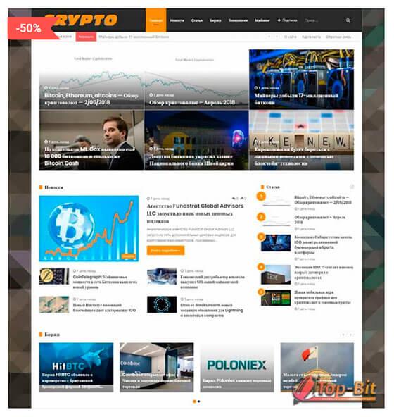 site-kripto-1
