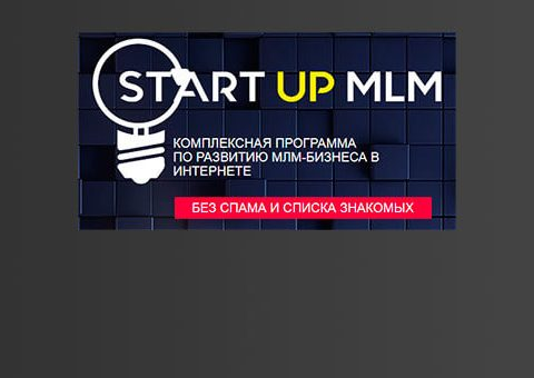 startup-mlm