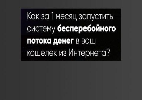stavka-money