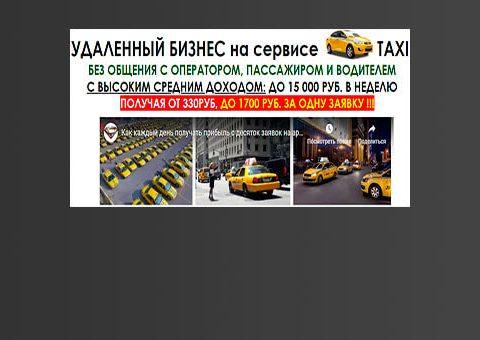 taxi-biz