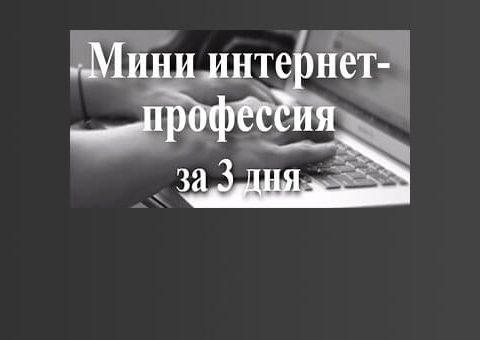 transkrib