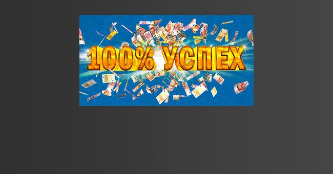 uspex100