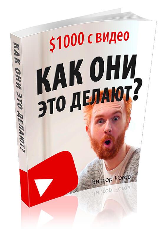 youtube-1000-1