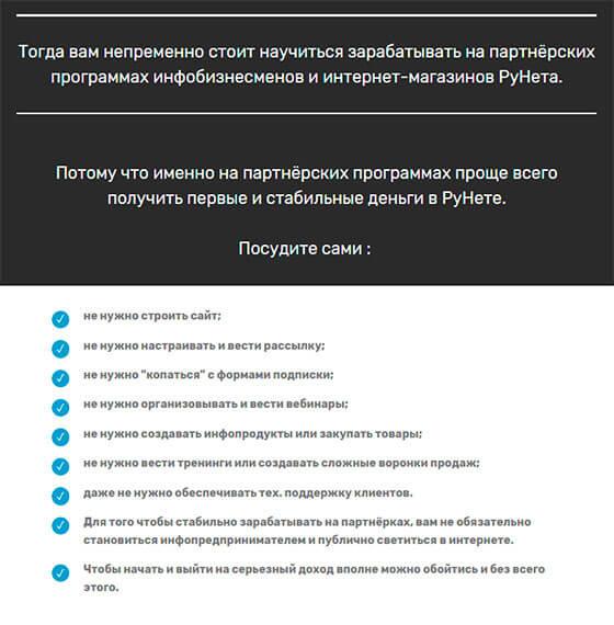 10-sposobov-1