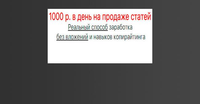 1000stat-2