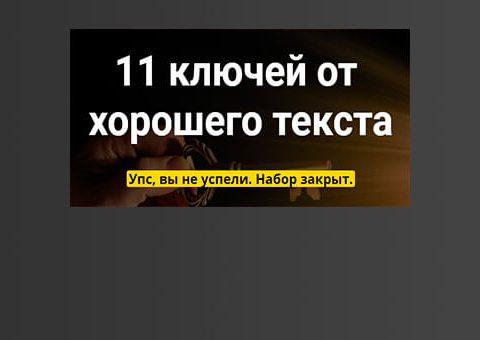 1texst