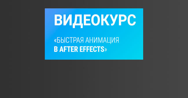 after-efects