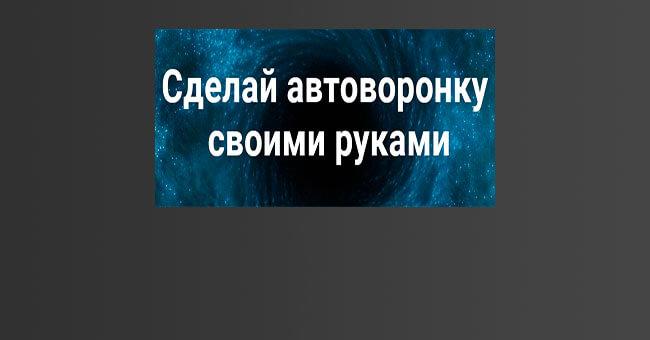 avtovoronka-ru