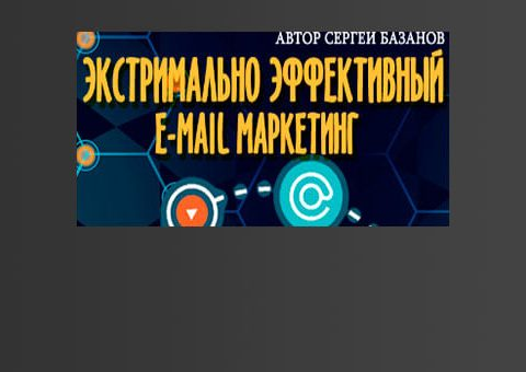 email-effekt
