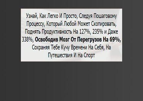 evernoyt