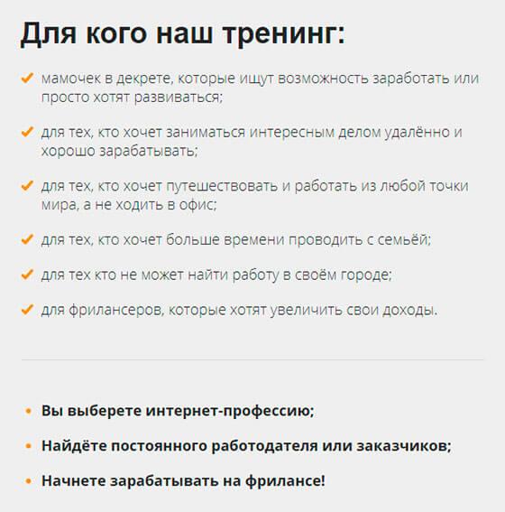 internet-profi-1