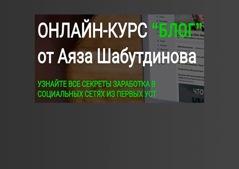 online-blog