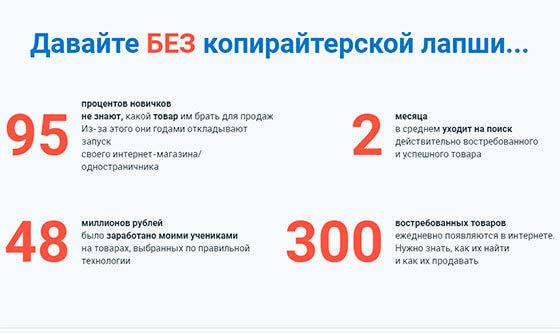 tovar1000000-1