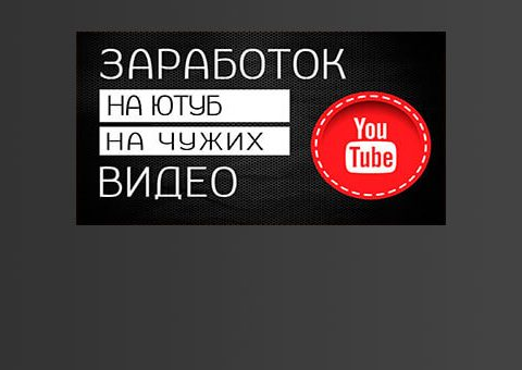 trendyoutube