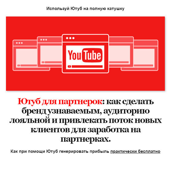 youtube-info-1