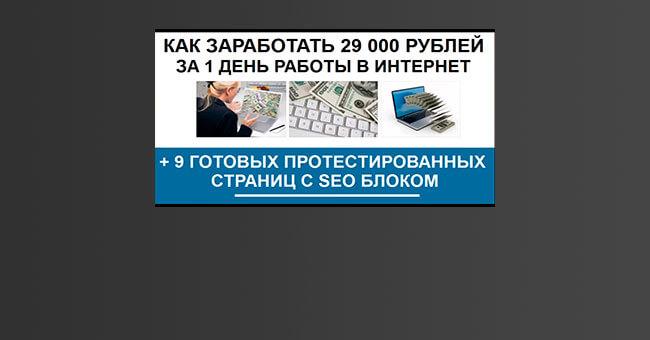 29000inet