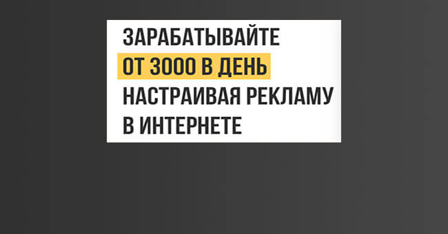 3000nareklame