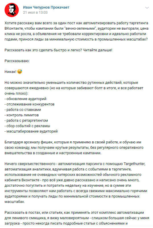 avtomat-vk-1