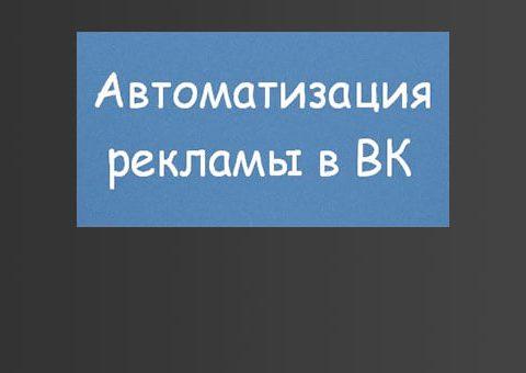 avtomat-vk