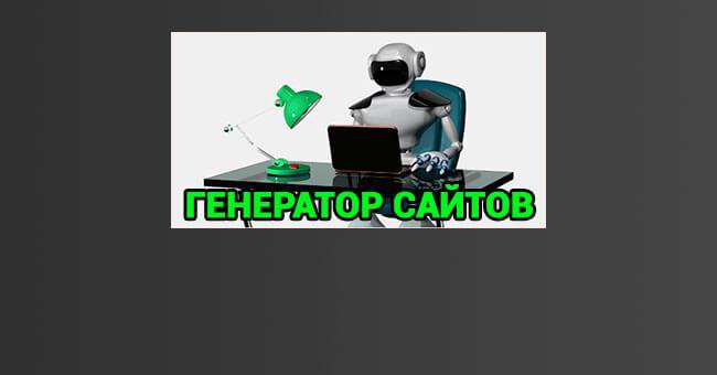 generatop-site