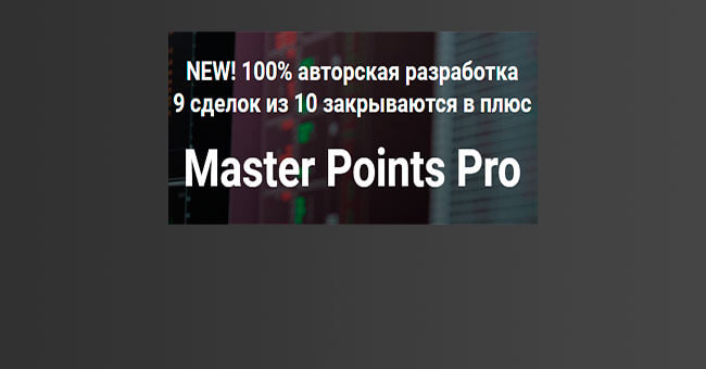 master-points