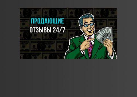 money-otziv