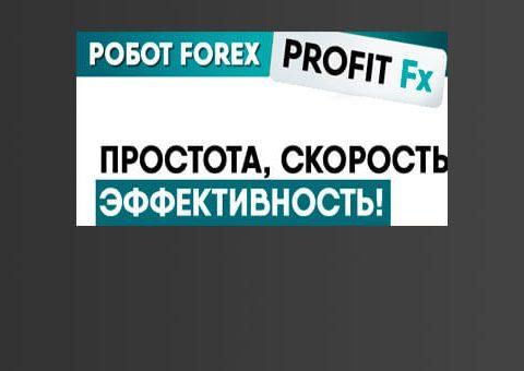 profit-fx