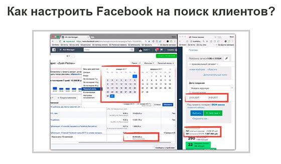 vip-facebook-1