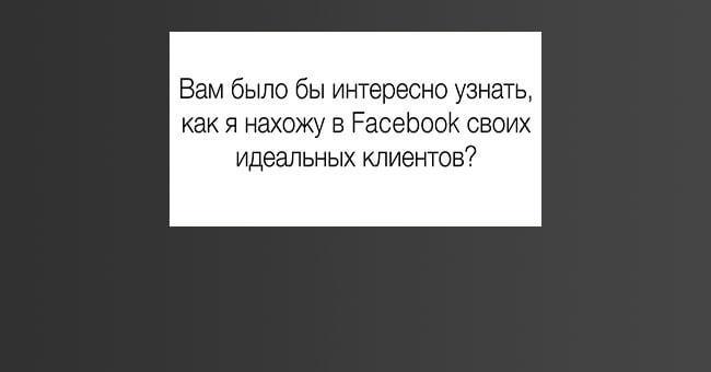 vip-facebook