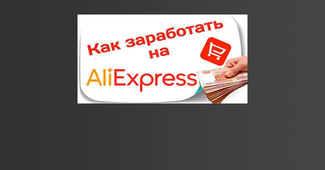 2000aliexpress